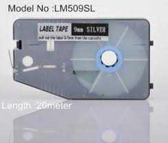 LM509SL