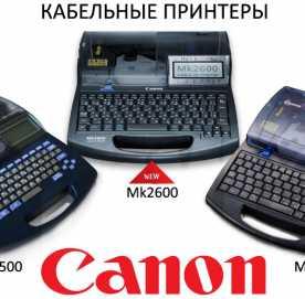 mk2600mk2500mk1500 3474 276x271